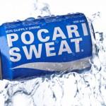 Pocari Sweat a